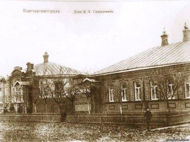 Дома Селивоненко