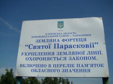 SdGPieKyTBk