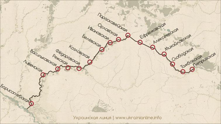 Карта Украинской линии