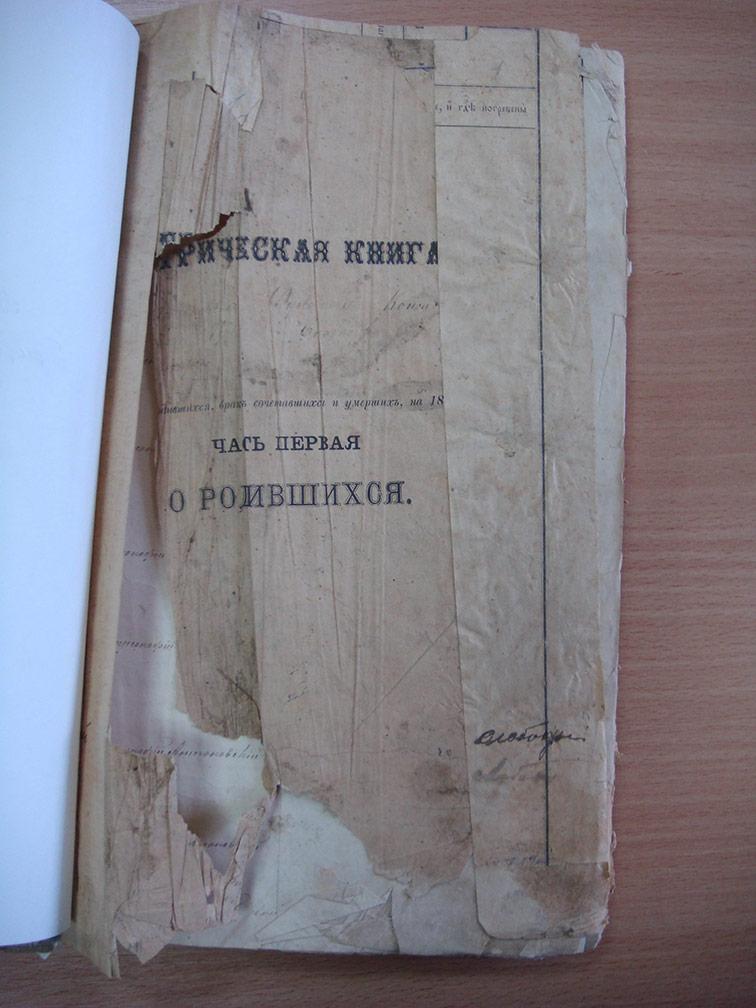 Метрическая книга Троицкой церкви села Охочее за 1888 год