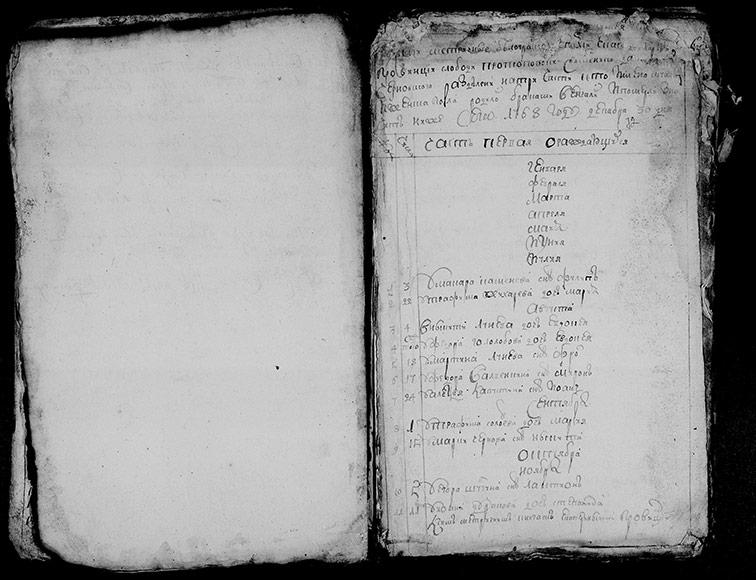 Метрическая книга Екатерининской церкви села Протопоповки за 1768 год