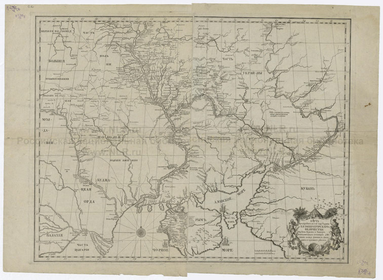 Карта военных действий предпринятых в 1736 году против турок и татар.