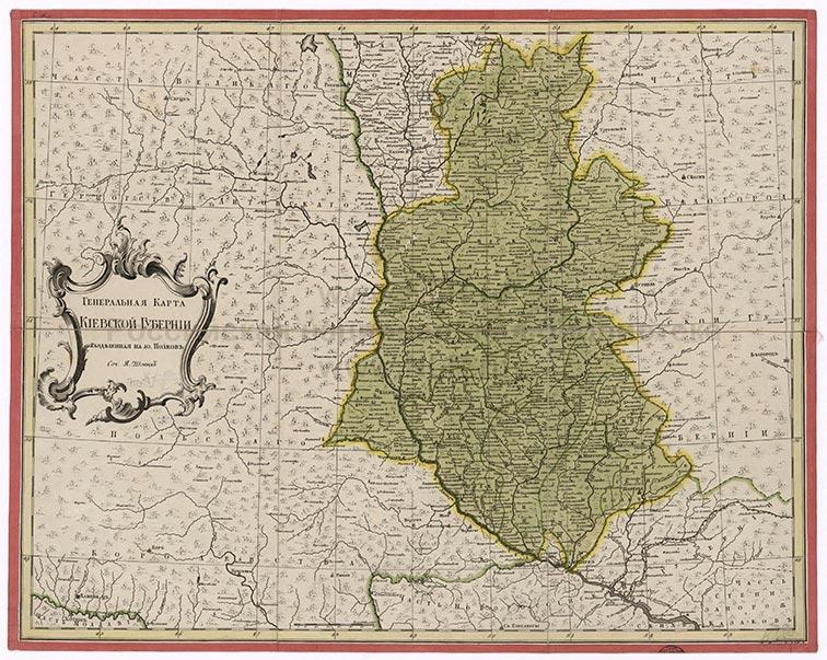 Генеральная карта Киевской губернии 1775 год