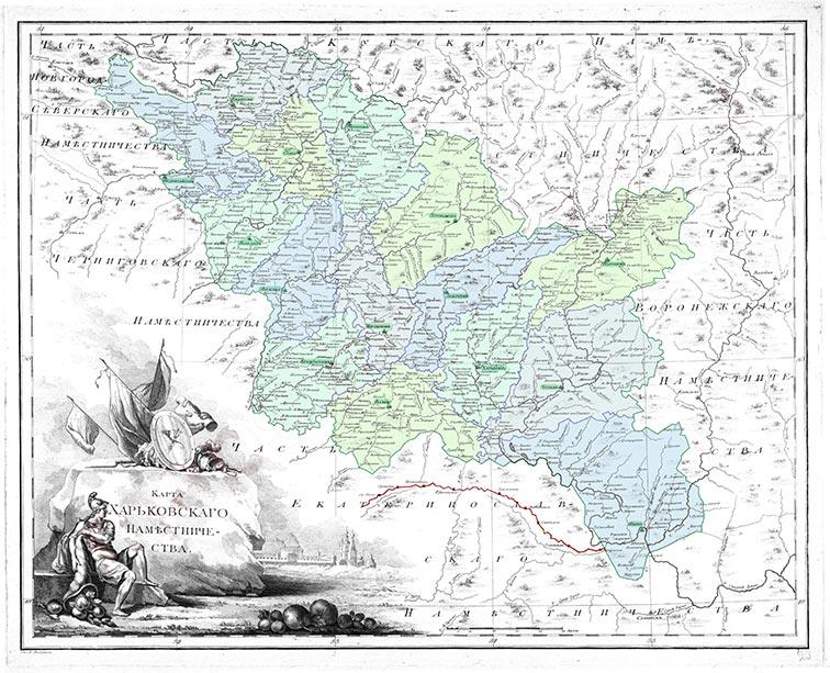 Карта Харьковского наместничества 1792-й год