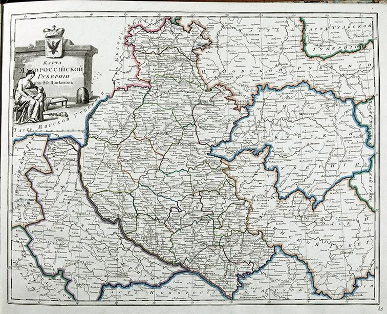 Карта Малороссийской губернии 1800-й год