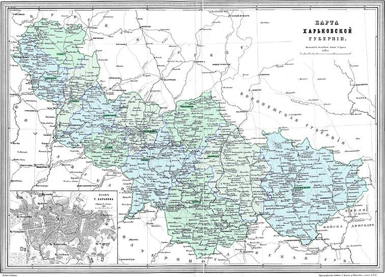 Карта Харьковской губернии 1871-й год