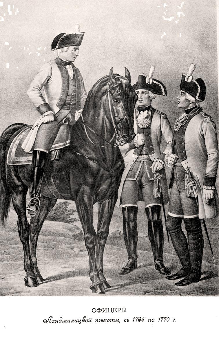 Офицеры ландмилицкой пехоты с 1763 по 1770 год.