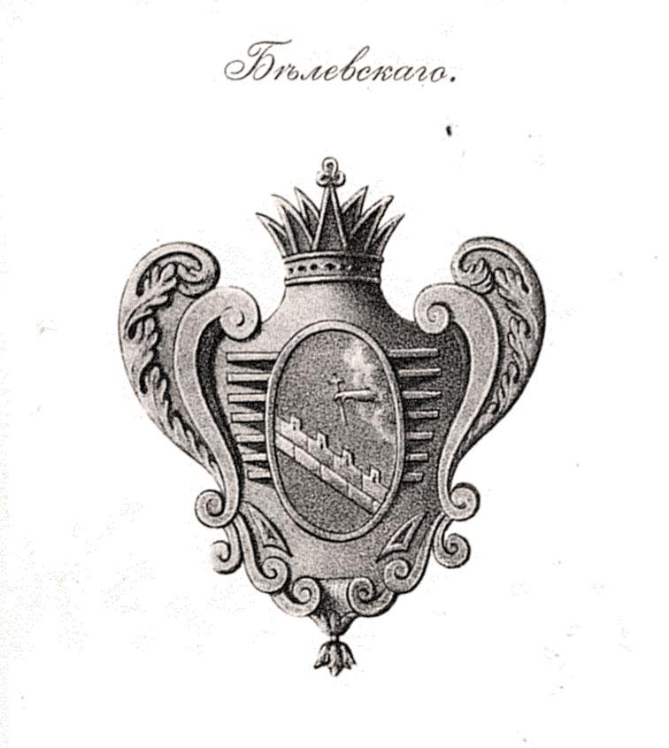 Герб Белёвского полка, 1765 год.