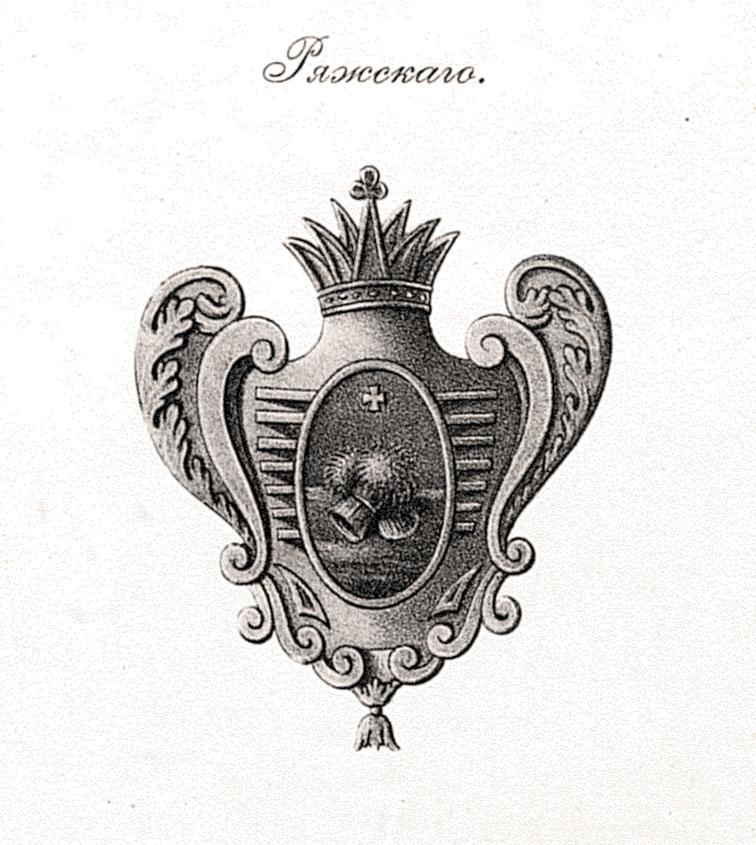 Герб Ряжского полка, 1765 год.